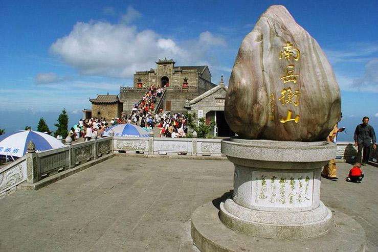 Гора Хэншань (Хунань)