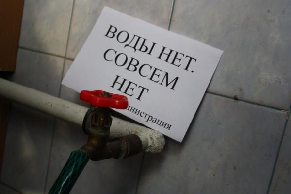 Компания Ахметова угрожает оставить Киев без водоснабжения