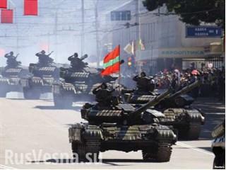 Молдавско-приднестровский конфликт: на повестке дня вопрос независимости