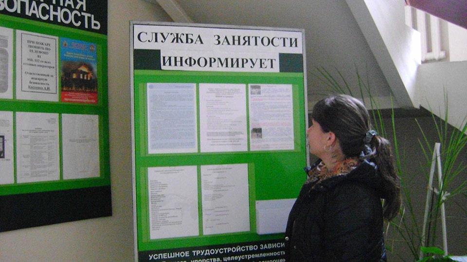 Цифрономика - уровень регистрируемой безработицы в России 0,9%(!)