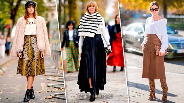 В каких юбках будут ходить московские модницы, когда потеплеет