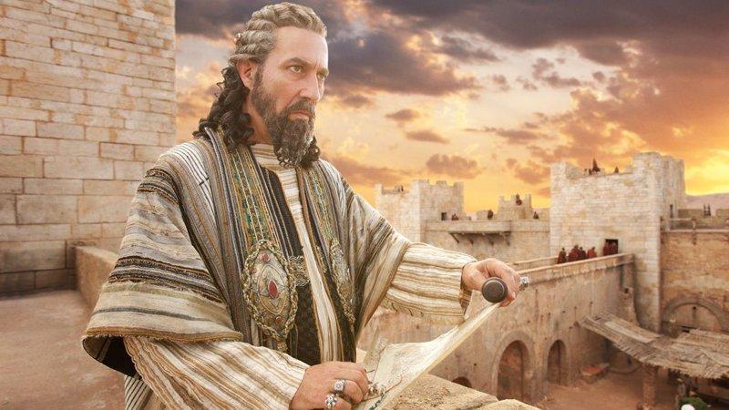 Ирод имена нарицательные, история, люди