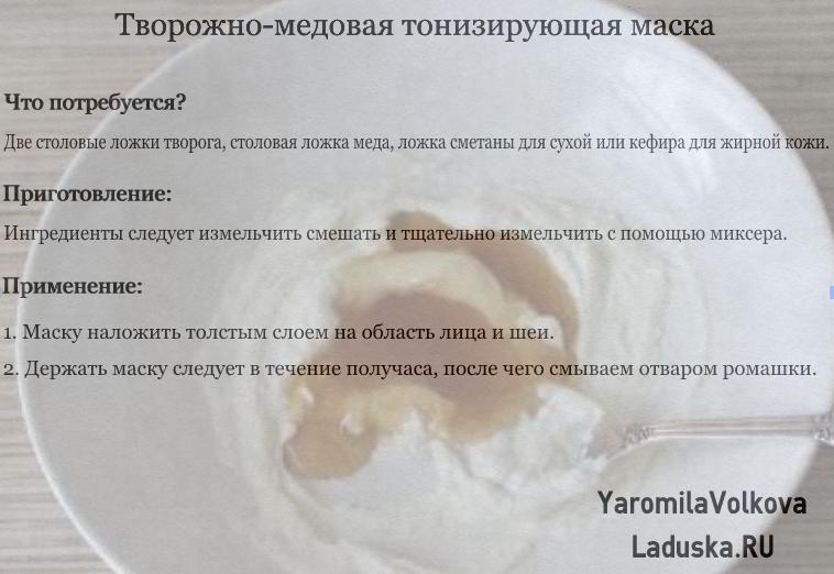 Рецепт крема для лица для сухой кожи в домашних условиях