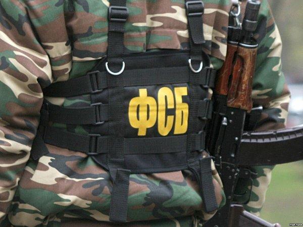 """ФСБ ищет утечку информации о гиперзвуковом оружии в структурах """"Роскосмоса"""""""