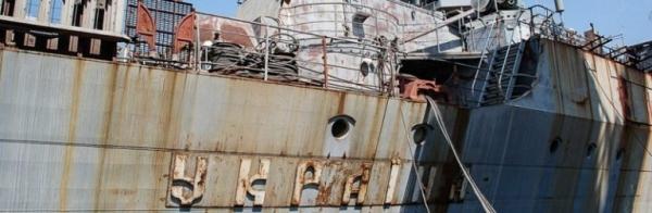 Украинский флот превратился в посмешище