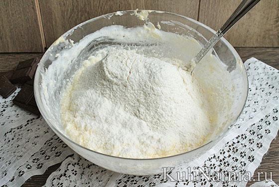 Как приготовить торт монастырская изба фото