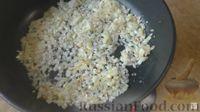 Фото приготовления рецепта: Запечённое мясо в картофельной шубке - шаг №3