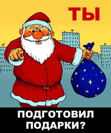 Тема 5. Новогодний стол. Сувениры. 2013!