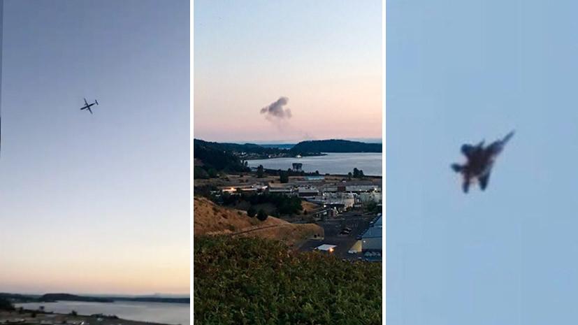«Сопровождали истребители F-15»: что известно об инциденте с угоном самолёта в Сиэтле