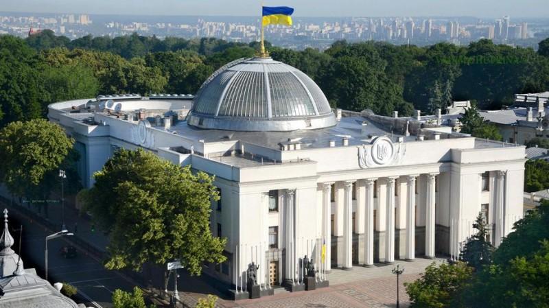 Запад не верит Украине