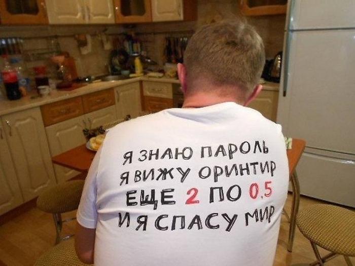 http://mtdata.ru/u18/photo396F/20214561413-0/original.jpg
