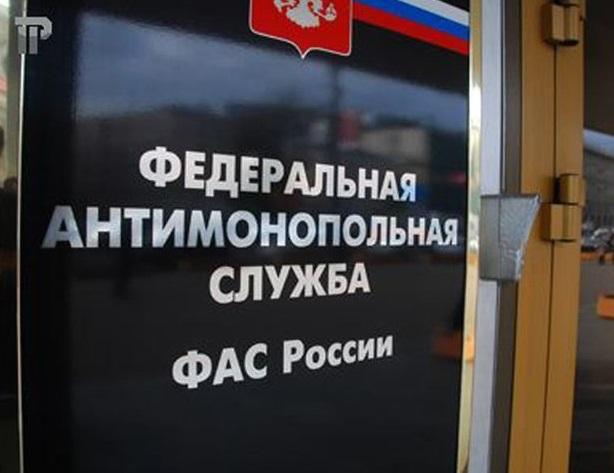 "ФАС одобрило покупку ""Газпро…"
