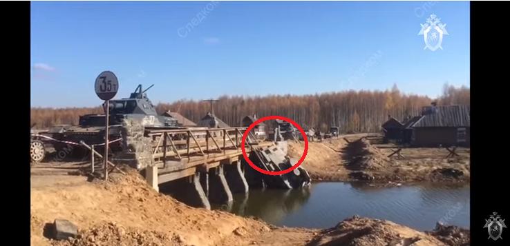 СКР опубликовал видео с места гибели попавшего под танк 31-летнего каскадера