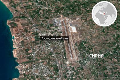 Подробности крушения российского Су-24 в Сирии