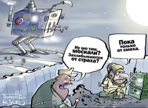 """""""Сделана из шоколада"""": в Сети высмеяли украинскую крылатую ракету"""