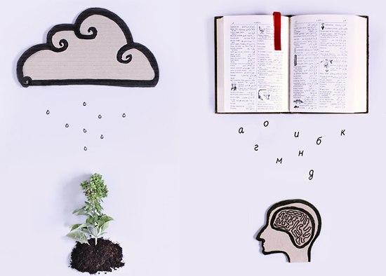 Книга — лучший учитель.