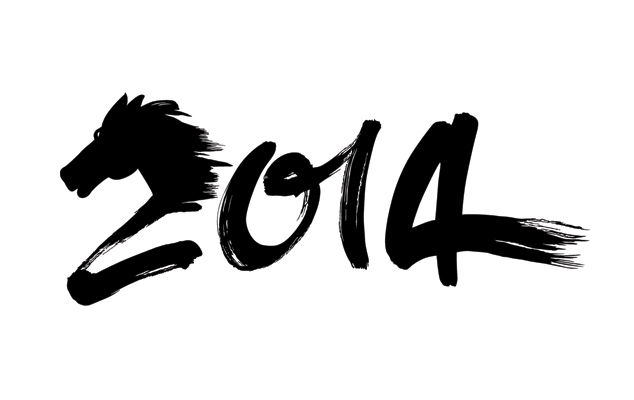 Восточный гороскоп на 2014 год