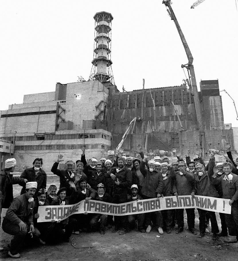 Правда и мифы о Чернобыльской катастрофе