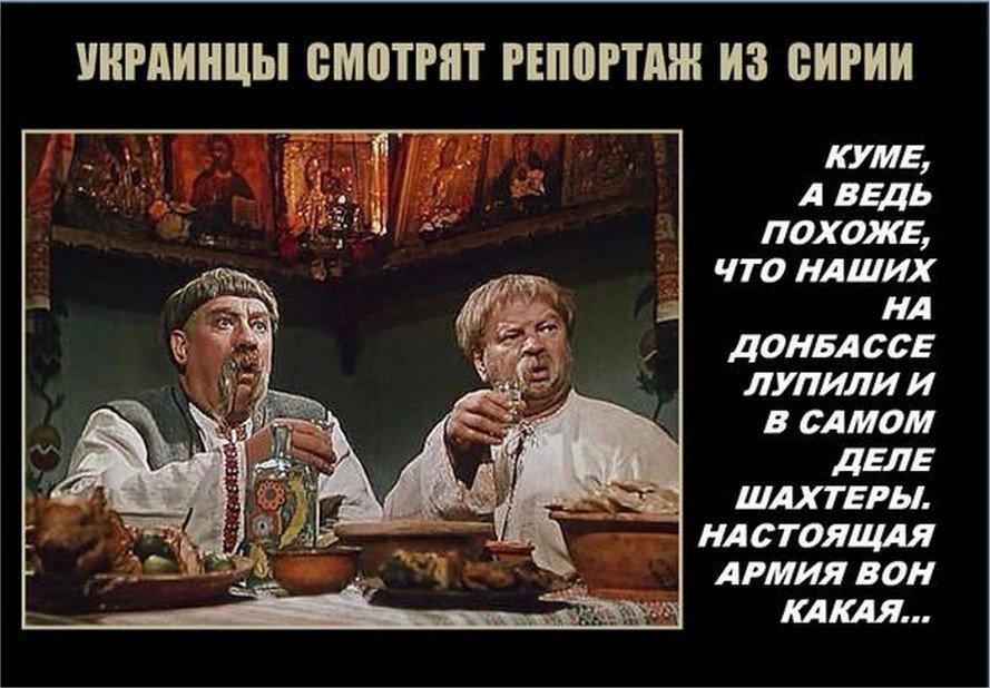 Анекдот Про Хохлов Видео