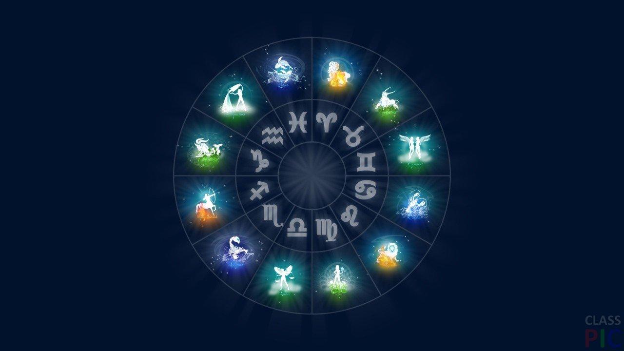 гороскоп на 23.06.2017.