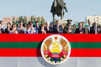 Кто тормозит процесс приднестровского урегулирования?