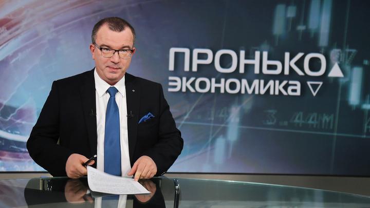 «Чемодан - вокзал - хоть куда»: Юрий Пронько жестко оценил ситуацию с выборами в Приморье