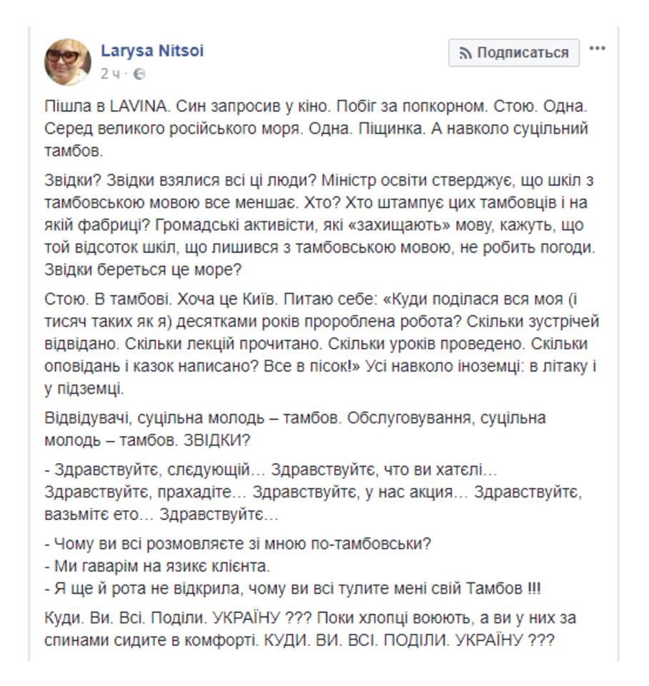 Почему  молодёжь  выбирает  русский