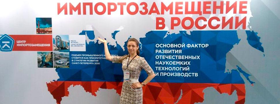 Несколько слов об импортозамещении в России.