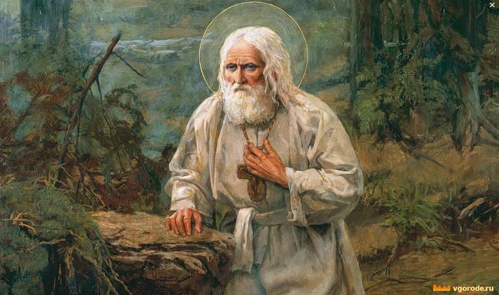 15 января - День Святого Серафима Саровского