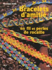 Braceletes d amitie (плетеные браслеты)