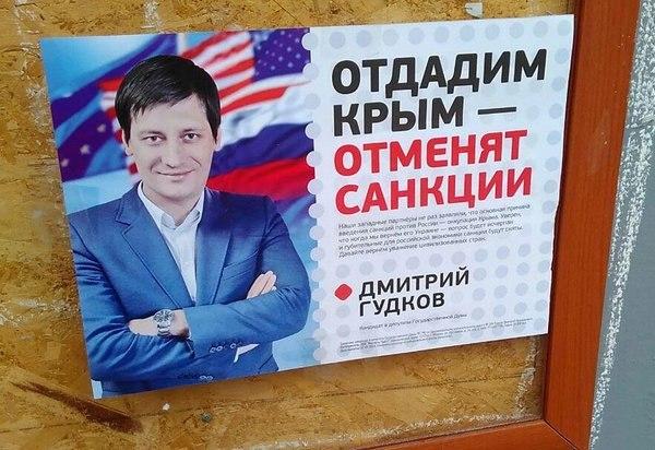 """Рубрика """"Влажные мечты оппозиции"""""""