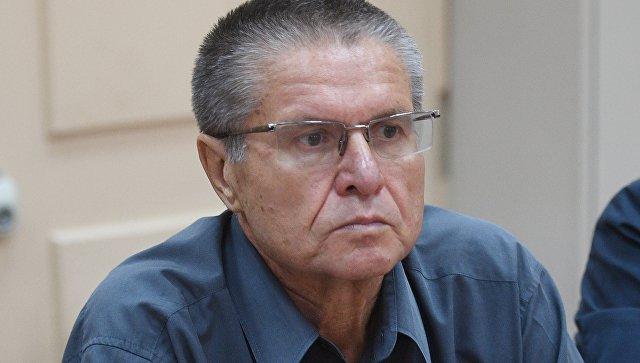 Прокуратура утвердила обвинительное заключение Улюкаеву