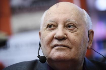 Горбачев отказался уезжать на Запад и решил остаться в России