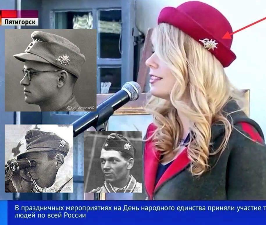 """Знак горнострелковой дивизии """"Эдельвейс"""" на 1 канале!"""