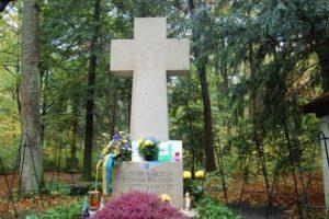 На Украине хотят создать «национальный пантеон» для останков Бендеры