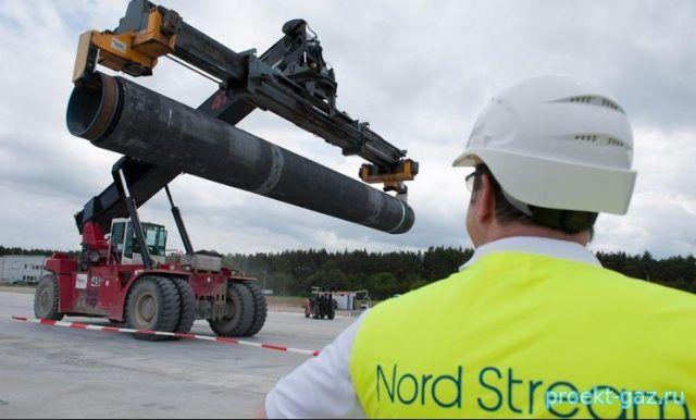 Операторы газовых сетей ФРГ, Австрии и Чехии вступились за «Северный поток-2»