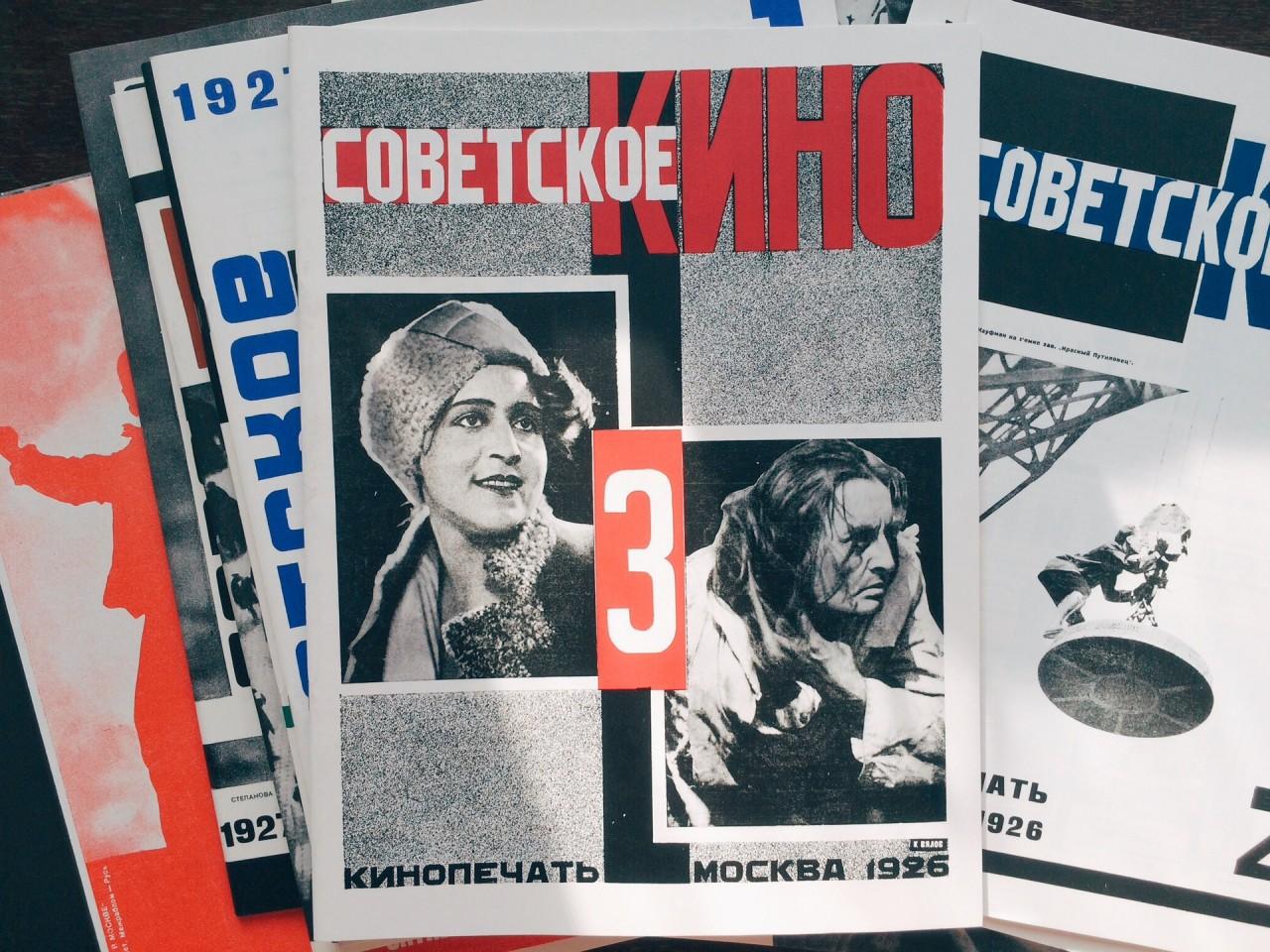 Советское кино глазами иностранцев