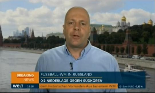 Welt: вылет сборной Германии с ЧМ-2018 — «огромная потеря» для россиян