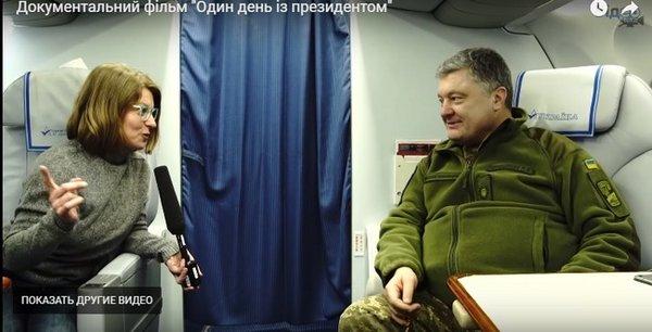 Журналистку уволили за неудобный вопрос Порошенко