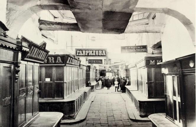 30 русских слов XIX века, ко…