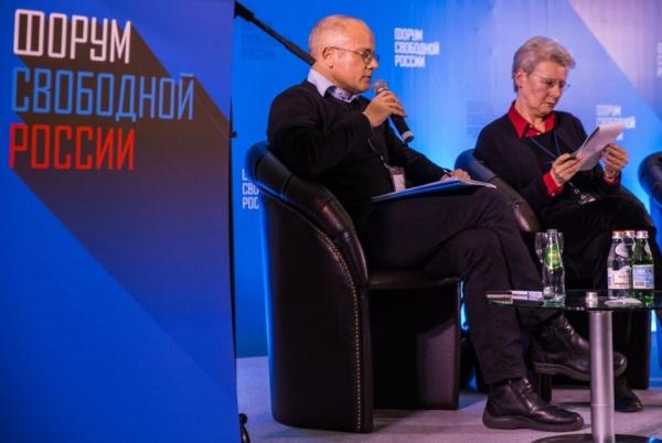Политолог: «Свободные россияне» ивласти Литвы нашли друг друга