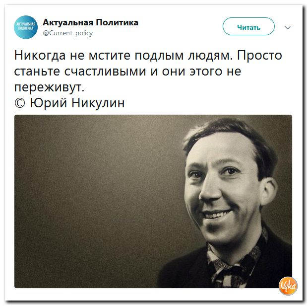 http://mtdata.ru/u18/photo3FD0/20329509664-0/original.jpg