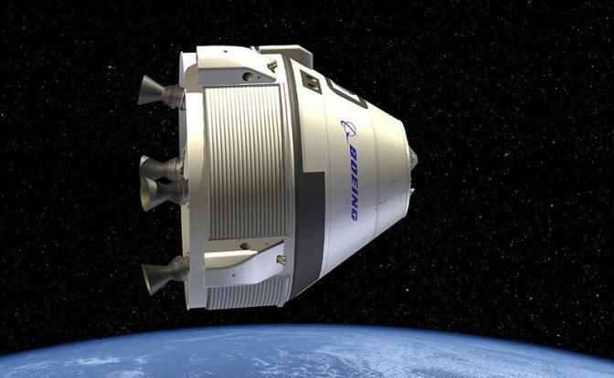 NASA - Роскосмосу: Гудбай, м…