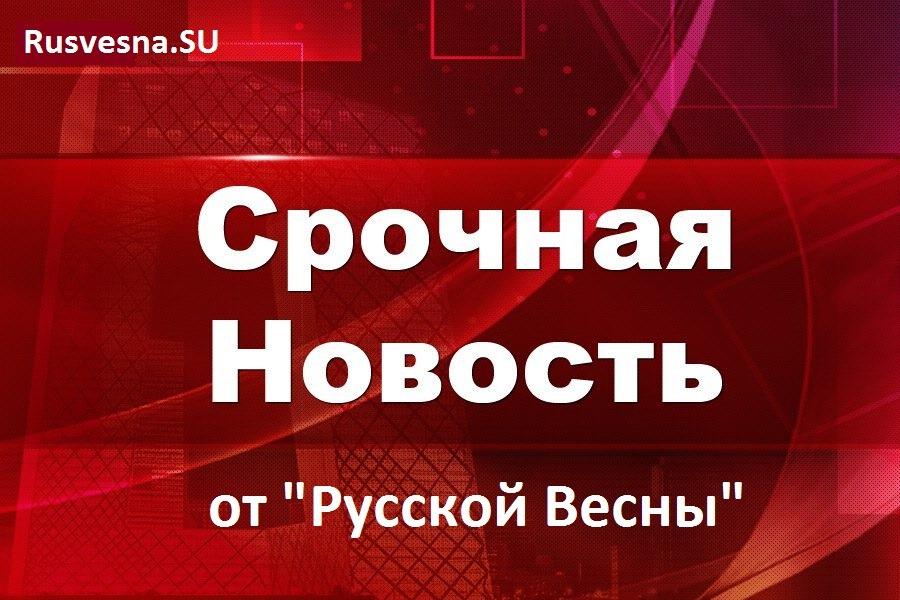 МОЛНИЯ: Израиль назвал атаку…