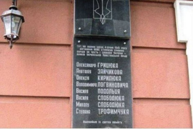 «Славные бойцы» УПА: как Украина прославляет убийц. Эдуард Долинский