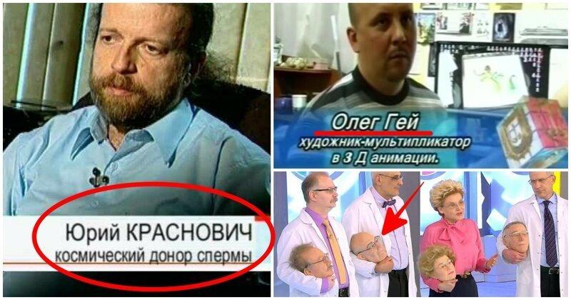 Треш нароссийских телеперед…