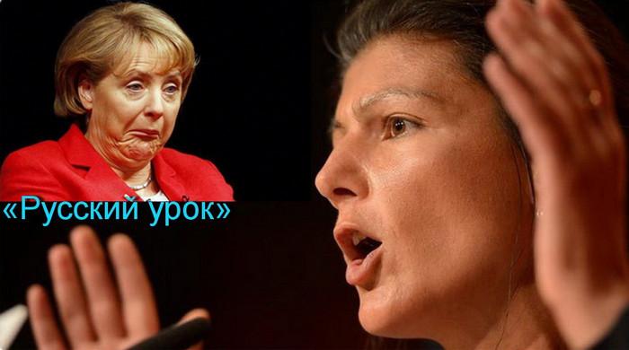 Бундестаг штормит: «Вы забыли, кто дал свободу немцам, а кто до сих пор пытается ее ограничить»
