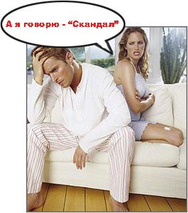 Аспекты женской истерики