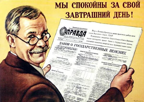Беларусь продолжает жить в режиме пенсионного крепостного права