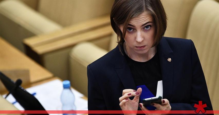 «Единая Россия» накажет Поклонскую за голосование против пенсионной реформы